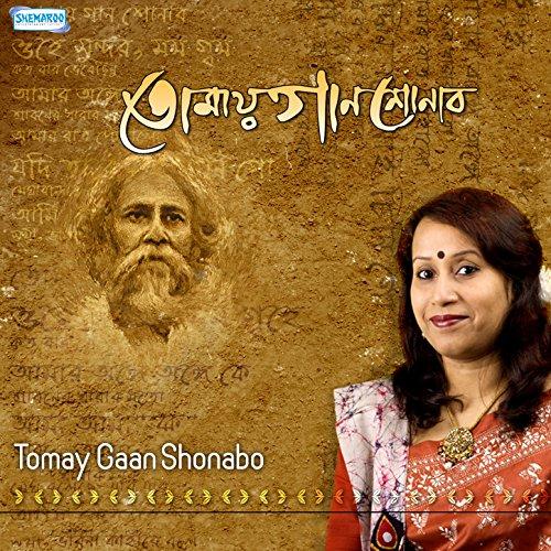 Ami Ki Tomay Songs Download: Tomaay Gaan Shonabo By Bithi Purkayastha On Amazon Music