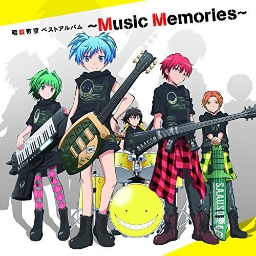 Best Album -Music Memories- (Original Soundtrack)