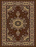 Cheap Traditional Area Rugs 8×10 Clearance and 5×7 Rugs for Living Room Rug (5X7, BROWN)
