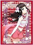 ブシロードスリーブコレクションHG (ハイグレード) Vol.1152 ラブライブ!サンシャイン!! 『黒澤 ダイヤ』 Part.3