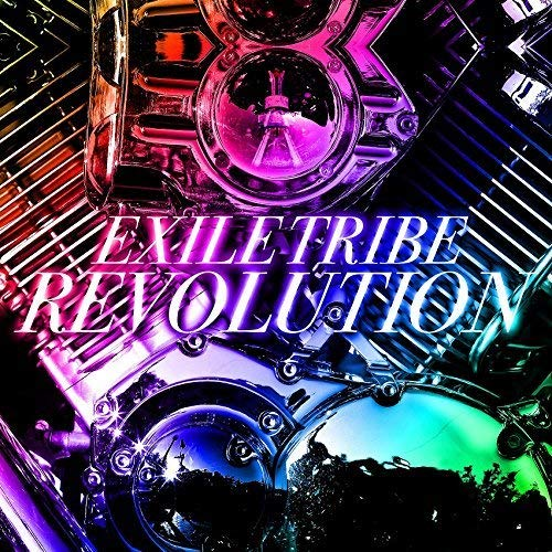 Exile Tribe Outstanding Ranking TOP8 Revolution