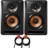 Pioneer DJ Bulit5 Active Reference 5-Inch Monitors - Black - Pair w/ 20ft XLR Cables - Bundle