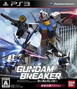 Gundam Breaker (For Stockpile)