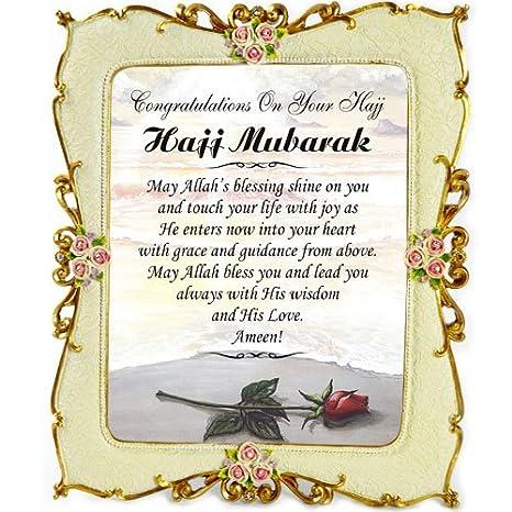 HAJJ Mubarak Gifts - Personalised Resin Gift Frame 8