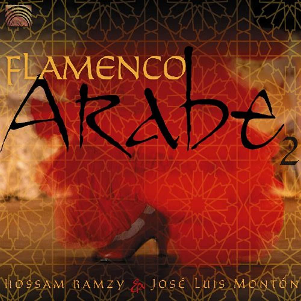 Flamenco Arabe 2 by ARC
