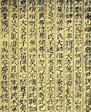 I Ching: The Book of Changes [Translated] [Annotated]