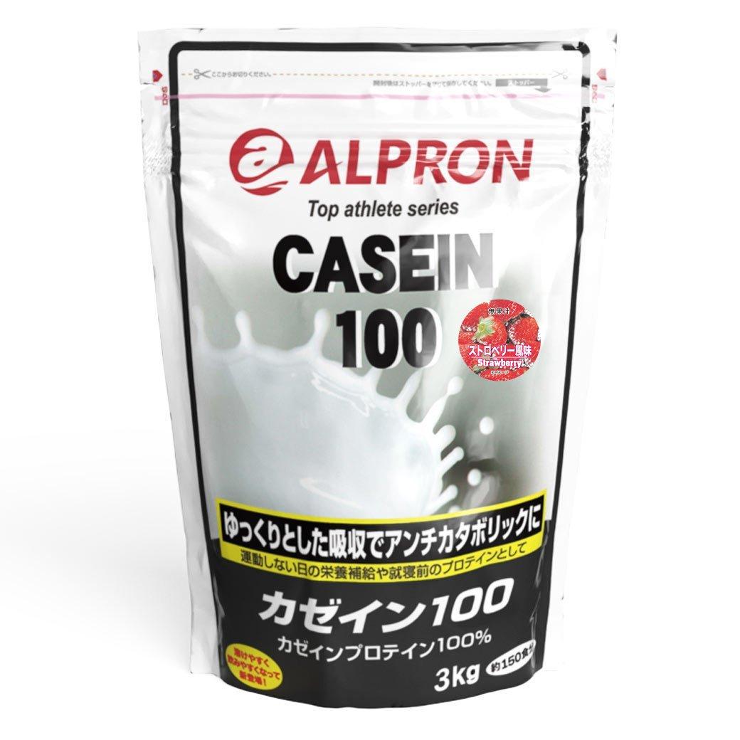 アルプロン カゼインプロテイン100 ストロベリー風味 (3kg) B07B3DX4Y8   3kg