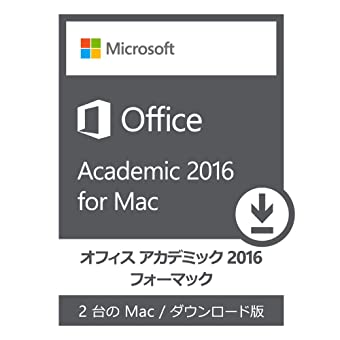 Office Academic 2016 for Mac