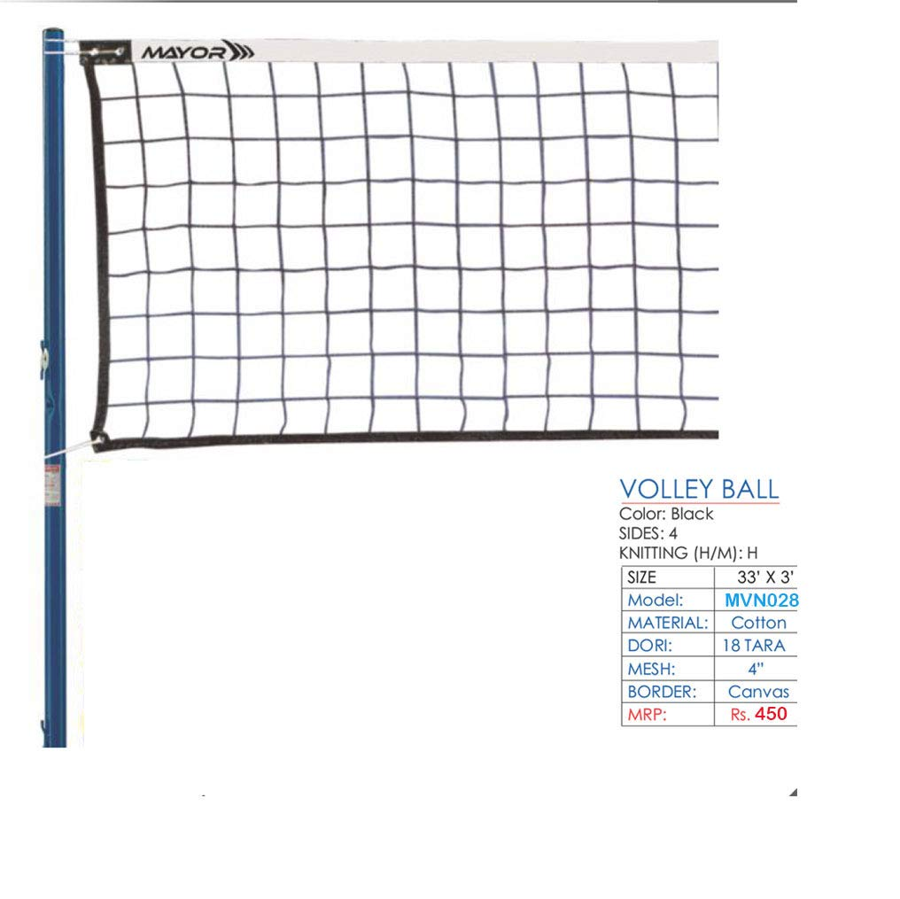 Buy Mayor Volleyball Net Mvn028 Features High Strength Cable Reinforced Side Tapes And Weather Resistant Material Online At Low Prices In India Amazon In