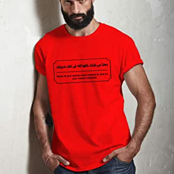 Printed Cotton T-shirt for Men, Size S, Red
