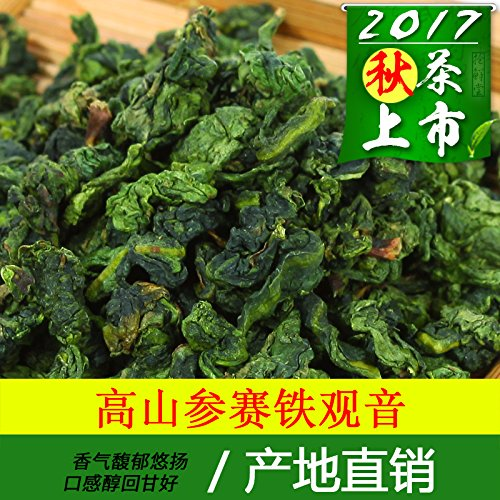 SHI The alpine Tieguanyin tea fragrance 500g Anxi Oolong Tea premium gift box 2017 tea bags by CHIY-GBC ltd