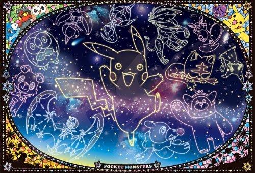 ensky 1000 Piece Jigsaw Puzzle Pokemon Starry Sky (51 x 73.5 cm) from Pokemon