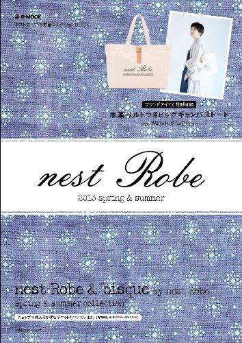 nest Robe 2013 ‐ SPRING & SUMMER 大きい表紙画像