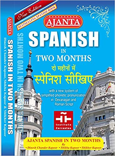 Amazon in: Buy Ajanta SPANISH in Two Months (Learn Spanish from