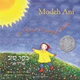 Modeh Ani: A Good Morning Book (Hebrew Edition)