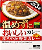 Delicious curry mild vegetable curry 200g ~ 10 atoms not warm house