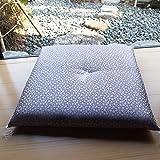 Four Seasons Hiyori compression cushion Handmade Japanese Brocade Fabric Zabuton Meditation Cushion 26.3× 26.7Inch (Shallow Purple)