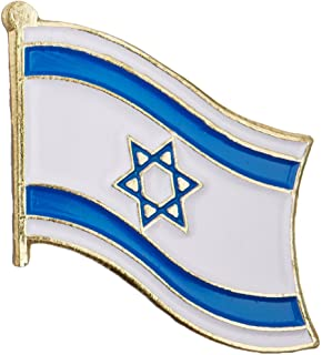 US Flag Store Israel Lapel Pin