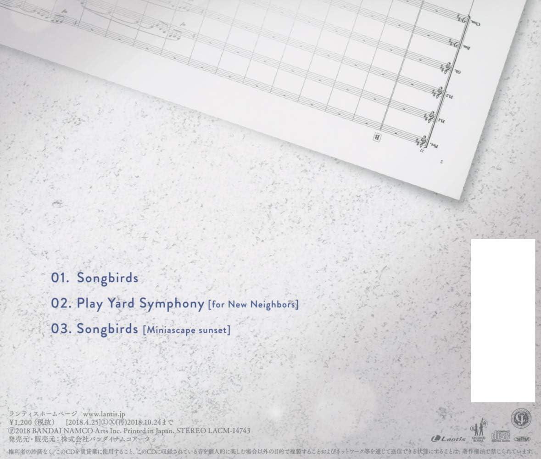 青い 鳥 と 楽譜 リズ