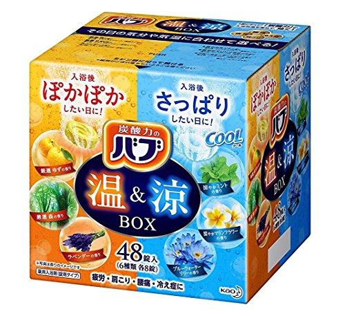 【대용량】바브 입욕제 따뜻한&차가운 온냉 입욕제 BOX 48 정 탄산입욕제 / 바브 6 개의 향기 즐길 BOX 수분 플러스 약용 48 정 온천 유형 탄산 입욕제