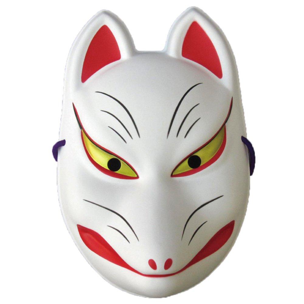 Japanese Omen Mask FOX Happy New 22.5cmX15cm(8.66x5.91incH) by Samurai market