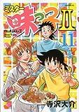 Mr. Ajikko 2 (11) (evening KC) (2011) ISBN: 4063523799 [Japanese Import]