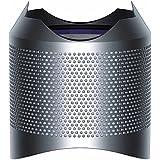 ダイソン Dyson Pure シリーズ空気清浄機能付ファン交換用フィルター(シルバー)dyson HPコウカンフイルタ-WS