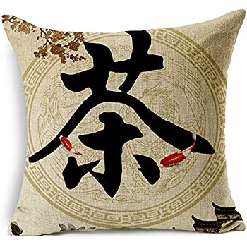 Andreannie Chinese Tea Culture Koi Style Cotton Linen Throw Pillow Case Cushion Cover Home Office Decorative 18inch x 18 inch