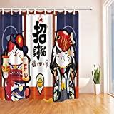 Classic Japanese Shower Curtains By KOTOM Lucky Cat Kitchen Curtain Bath Curtains, 72X72 Inches