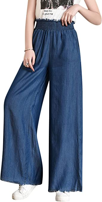 Womens Casual High Waist Pants Fashion Loose Solid Elasticity Denim Wide Leg Pants Simple Jeans Trousers