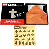NOB PUZZLE Cross [パズル クロス]
