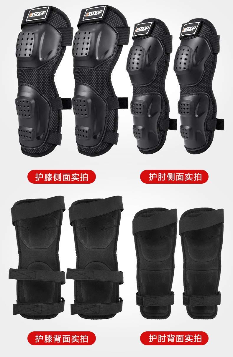 BaronHong 4 pcs Moto Cyclisme Respirant Genouill/ères Genouill/ère Shin Body Armor Noir, M