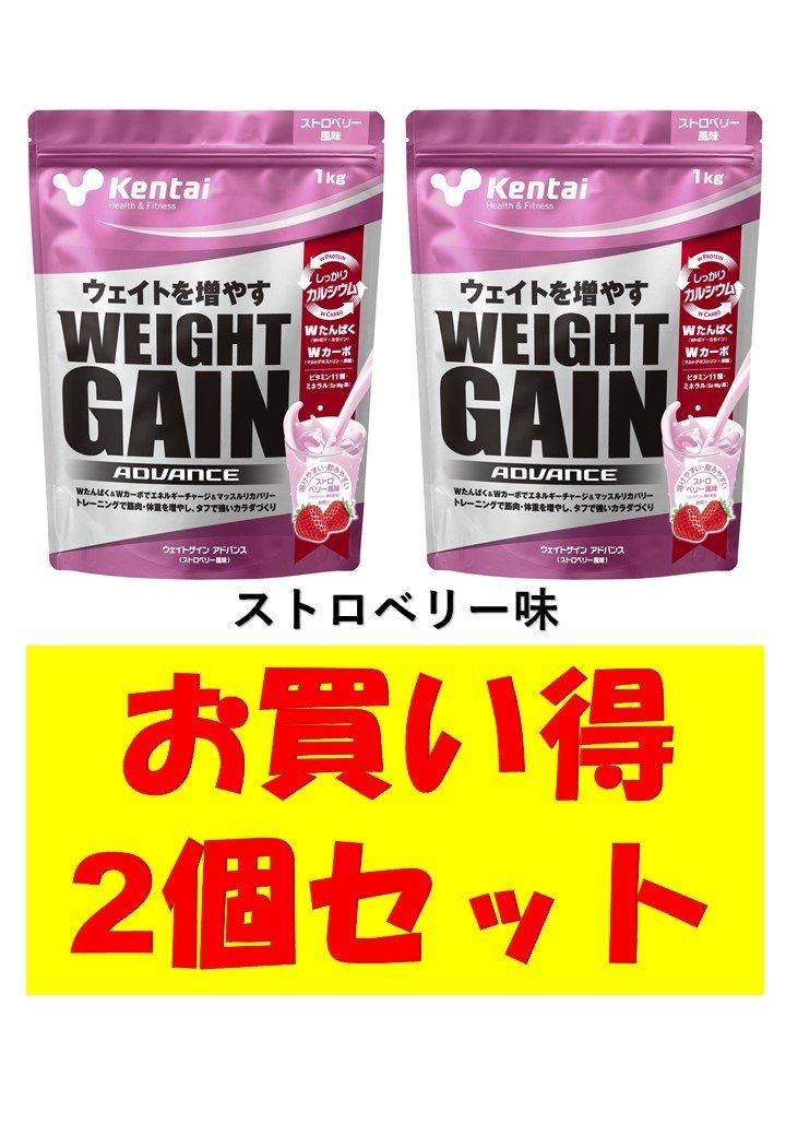 kentai 健康体力研究所 ウエイトゲイン アドバンス ストロベリー風味 1kg K3222 お買い得2個セット B0749JFVXK