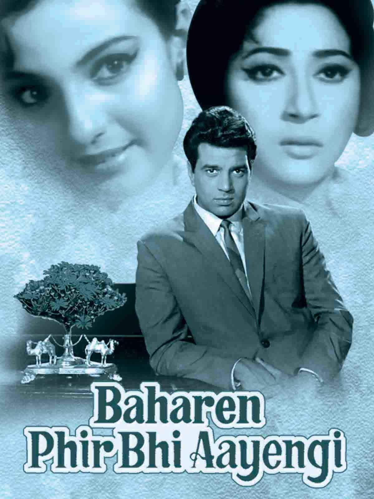 Watch Baharen Phir Bhi Aayengi | Prime Video