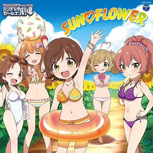 Cinderella Girls Little Stars! Sun Flower