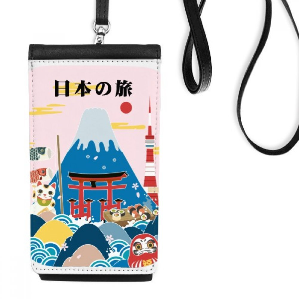 Local Japanese Travel Sightseeing Faux Leather Smartphone Hanging Purse Black Phone Wallet Gift