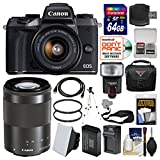 Canon EOS M5 Wi-Fi Digital ILC Camera & EF-M 15-45mm IS STM + 55-200mm Lens + 64GB Card + Case + Flash + Battery & Charger + Tripod + Filters Kit