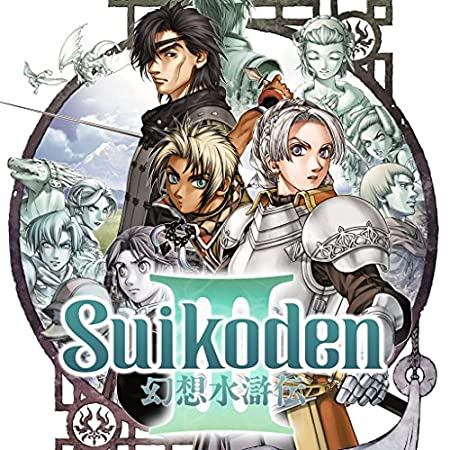 Suikoden 3 (PS2 Classic) - PS3 [Digital Code]
