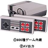 シュミ FCゲーム機 クラシック懐かしの家庭用テレビゲーム機 600種ゲーム内蔵