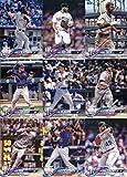 2018 Topps Colorado Rockies Team Set of 15 Baseball Cards (Series 1): Jon Gray(#9), Antonio Senzatela(#85), Charlie Blackmon(#92), David Dahl(#96), Carlos Gonzalez(#110), Pat Valaika(#112), Nolan Arenado(#150), Ryan McMahon(#151), Nolan Arenado(#192), Trevor Story(#230), Mark Reynolds(#235), Greg Holland(#269), Charlie Blackmon(#273), Raimel Tapia(#313), Colorado Rockies(#314)