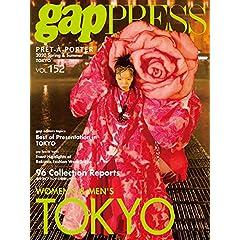 gap PRESS 表紙画像