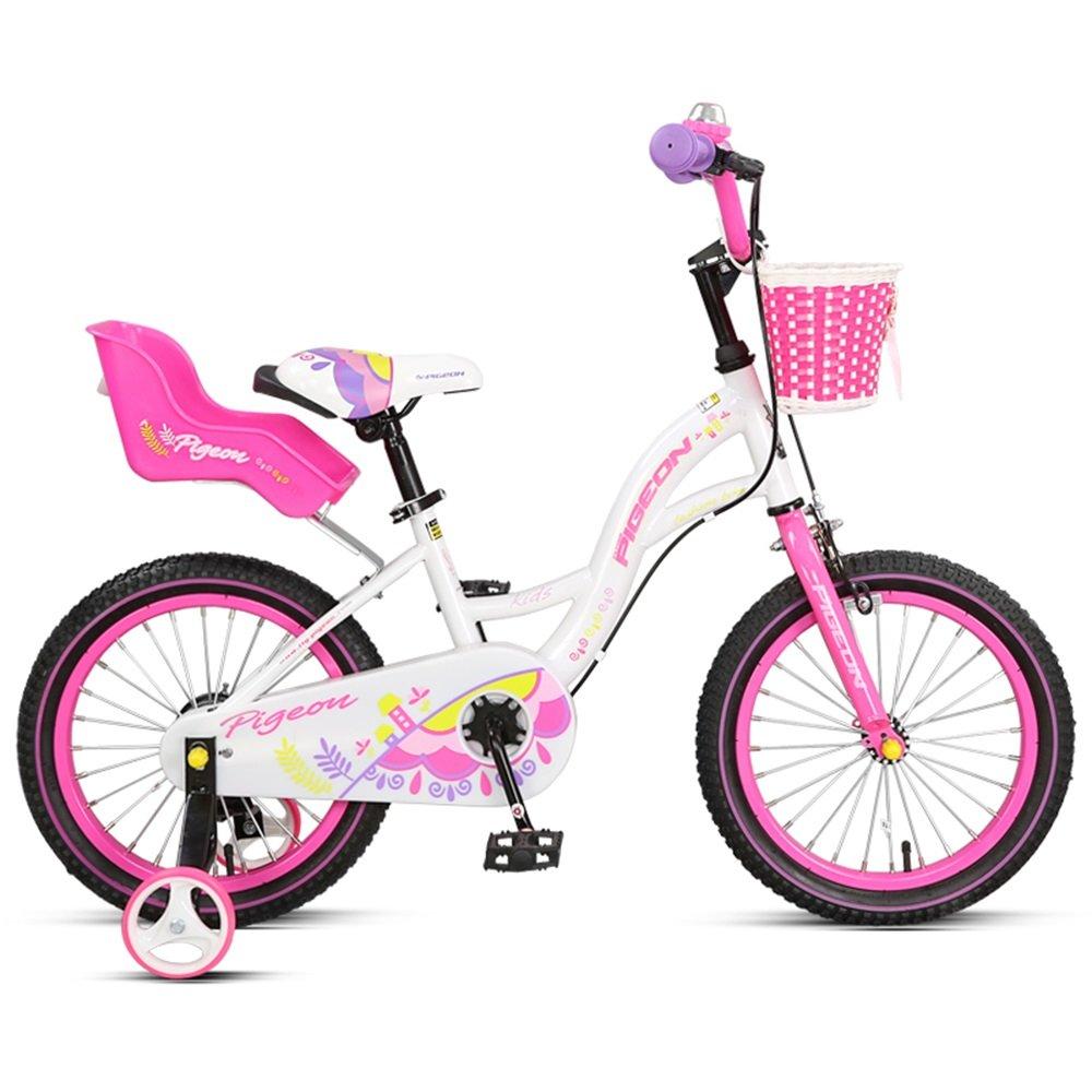 美しい 家子供用自転車、男の子と女の子用のバイク、バックフレーム棚付き自転車 (色 : Pink white, サイズ さいず : 99cm) B07CXDQW4S 99cm|Pink white Pink white 99cm