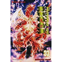 FLAME OF RECCA T33