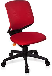 Lovely HJH Office Kid Move 712110 Childrenu0027s Office / Swivel Chair Black / Red