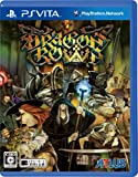 Dragons Crown limited quantities privilege artwork book