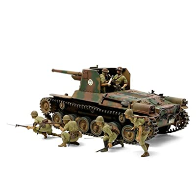 Tamiya America, Inc 1/35 Japan Self-Propelled Gun Type 1, w/6 Figures, TAM35331: Toys & Games