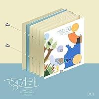 K-POP SEVENTEEN - HENG:GARAE, 7th Mini Album, Dul Cover incl. CD, Booklet, Lyric Paper, Photocard, Sticker, Book Mark, Folded Poster, Extra Photocards