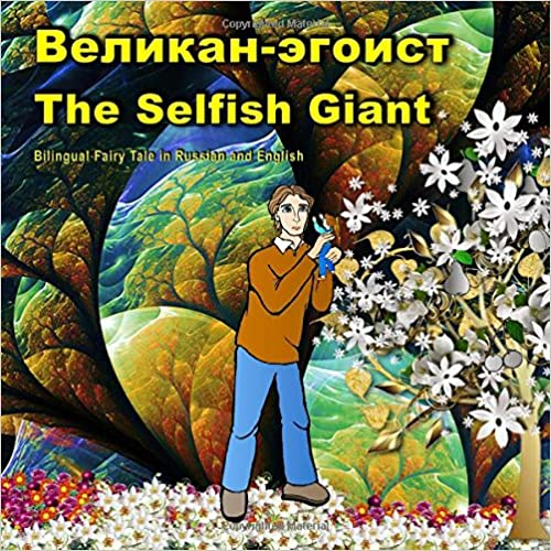 Velikan-jegoist. The Selfish Giant. Bilingual Fairy Tale In Russian And English: Dual Language Picture Book For Kids (Russian-English Edition) (Russian Edition) Download Epub Mobi Pdf Fb2