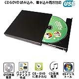 USB外付け DVD CD ドライブ DVD CDプレイヤー ポータブルドライブ CD/DVD読取・書込 DVD±RW CD-RW Window/Mac OS両対応 高速 静音 超スリム