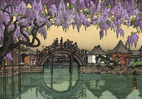 Japanese Art Print Half Moon Bridge by Yoshida Toshi
